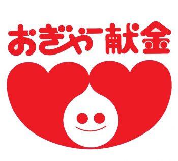kenkin_logo